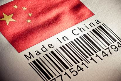The Great 'Made in China' brand revamp