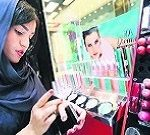 Halal cosmetics – The appeal of an ethical lifestyle