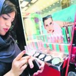 Global Halal cosmetics market continues to prosper
